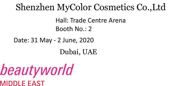 Beautyworld Middle East logo [转换]