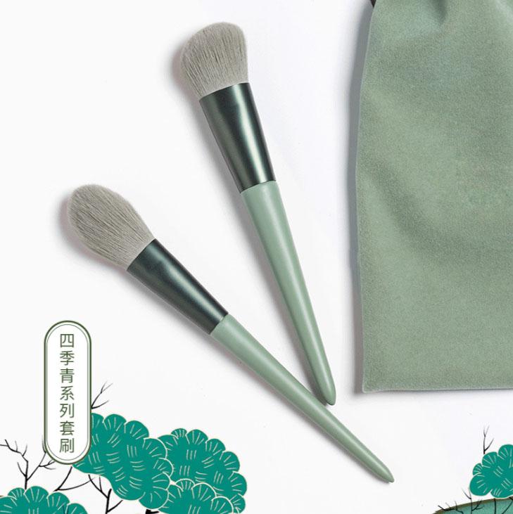 Eyshadow Brush Set Liner Brush Lip Brush